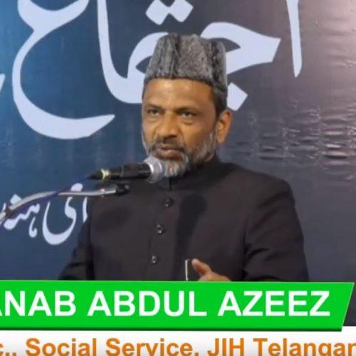 Janab Abdul Aziz