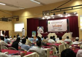 Full day members education workshop