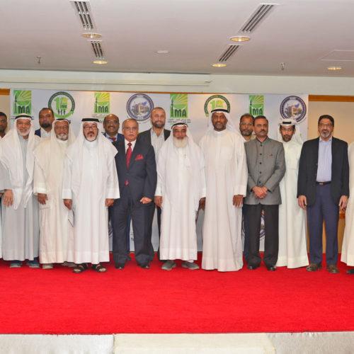 Arab NGO & Dignitaries