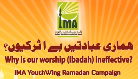 Why are our Prayers Ineffective – A campaign by IMA YouthWing launched