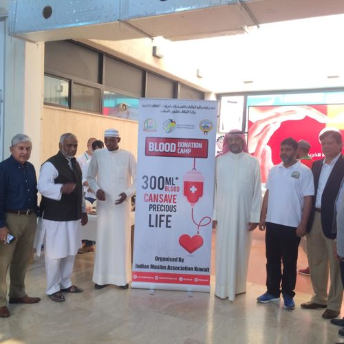 Indian Muslim Association (IMA) organized Blood Donation Camp