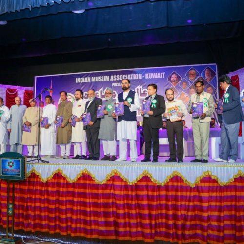 IMA Kuwait organised Mushaera (Urdu Poetry exposition)